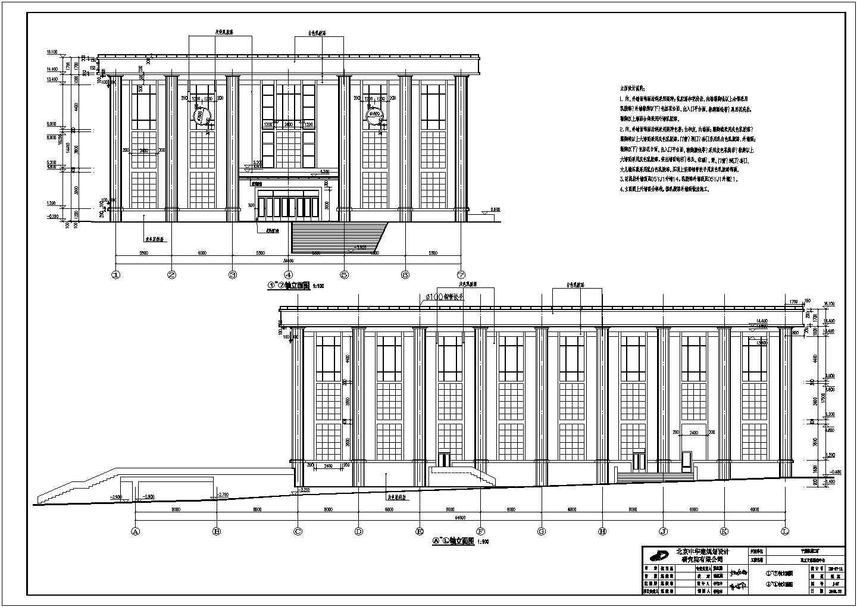 平煤集团二矿职工文体活动中心建筑施工图图片1