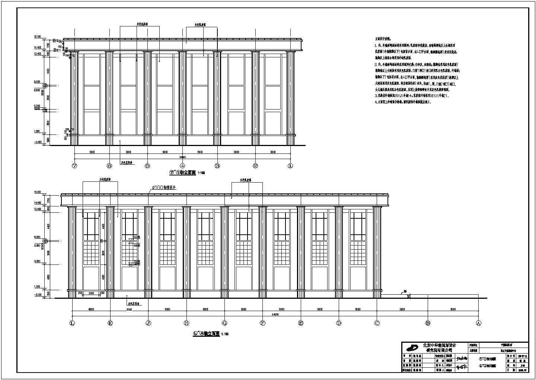 平煤集团二矿职工文体活动中心建筑施工图图片2