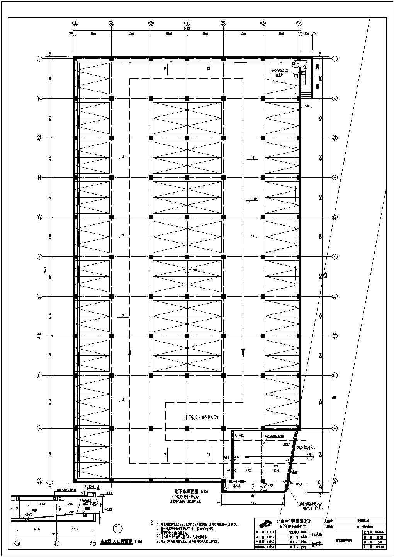 平煤集团二矿职工文体活动中心建筑施工图图片3