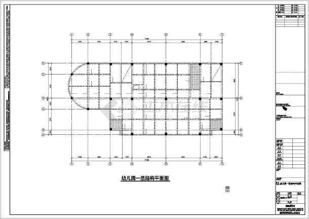【贵阳】中建华府小高层19层楼盘房屋建筑施工图-图1