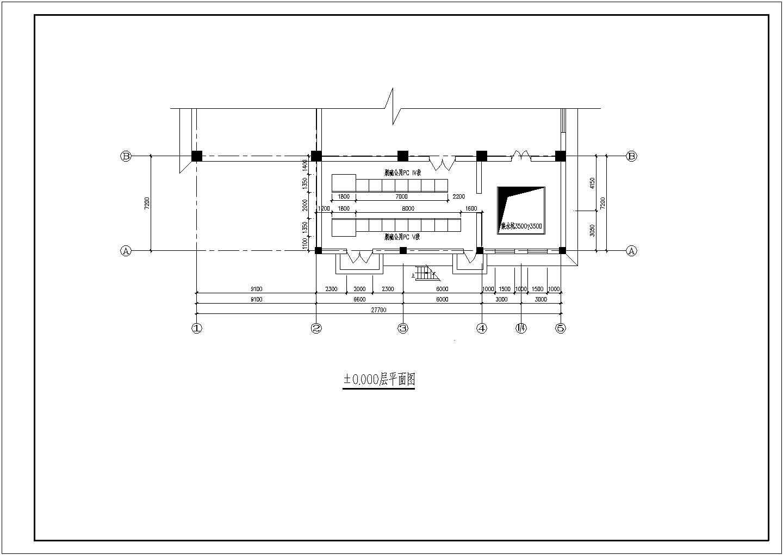 某地区车间某脱硫电气设备布置图纸图片3