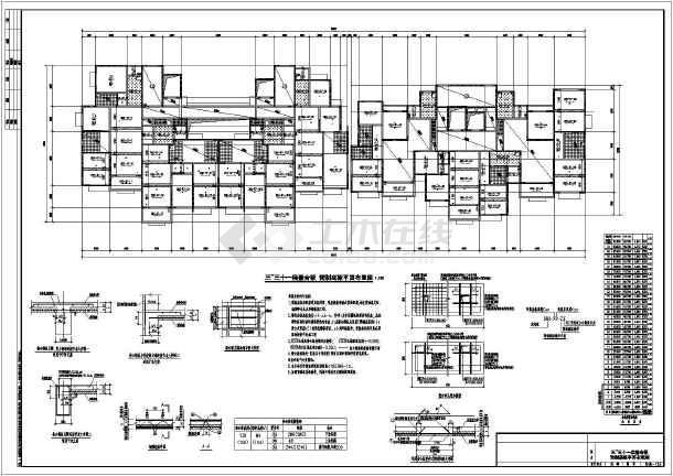 某小区装配式混凝土工程结构建筑图纸-图一