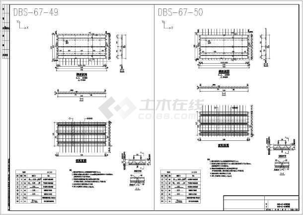 点击查看某小区装配式混凝土工程结构建筑图纸第2张大图