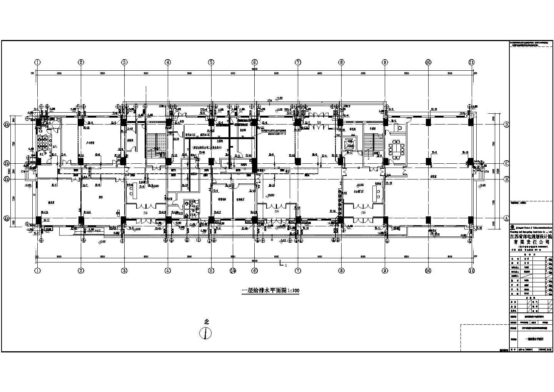 苏宁物流中心场地商业装修设计图纸图片1
