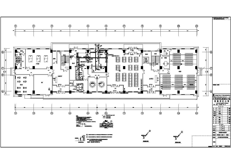 苏宁物流中心场地商业装修设计图纸图片2