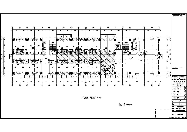 苏宁物流中心场地商业装修设计图纸图片3
