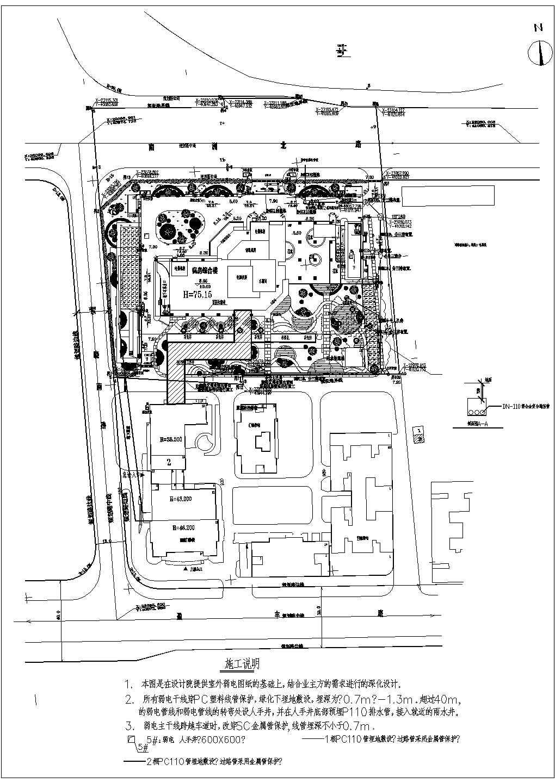 某医院停车场管理系统电气设计图纸图片1