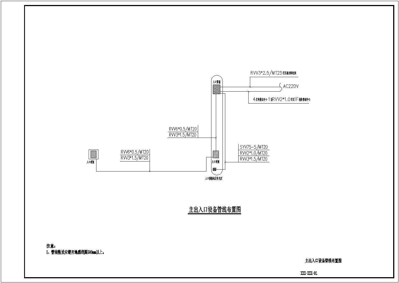 某医院停车场管理系统电气设计图纸图片3