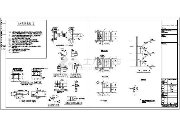 三层异形柱框架联排别墅结构施工图(包括建筑、水电)-图1