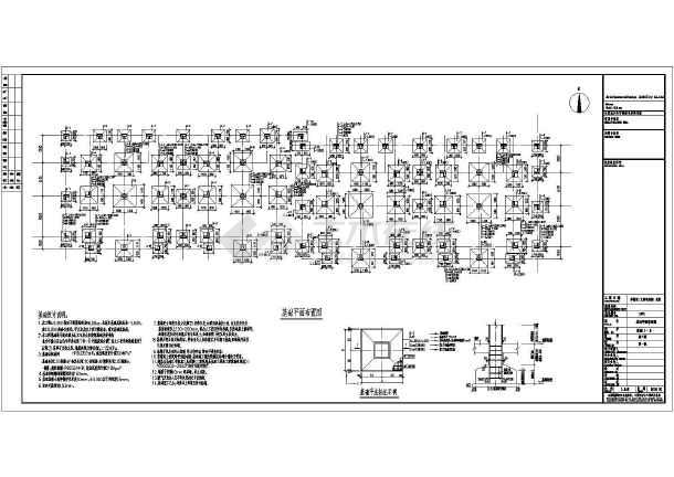 三层异形柱框架联排别墅结构施工图(包括建筑、水电)-图2