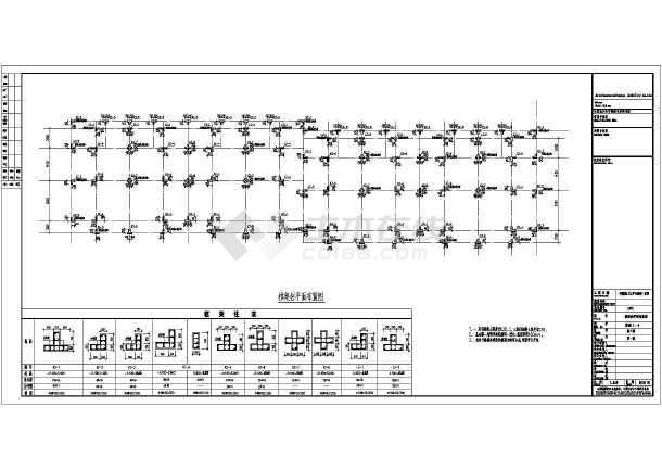 三层异形柱框架联排别墅结构施工图(包括建筑、水电)-图3