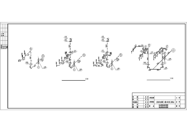 大港居委会排水管道系统设计布置图纸图片3