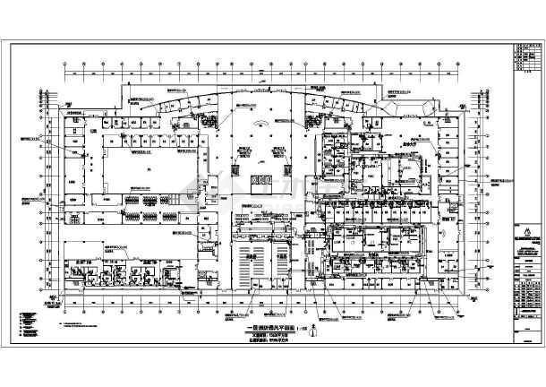 漳州市正兴医院门诊暖通空调设计图纸-图2