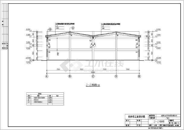15m跨砼柱钢梁工业厂房结构设计施工图-图一