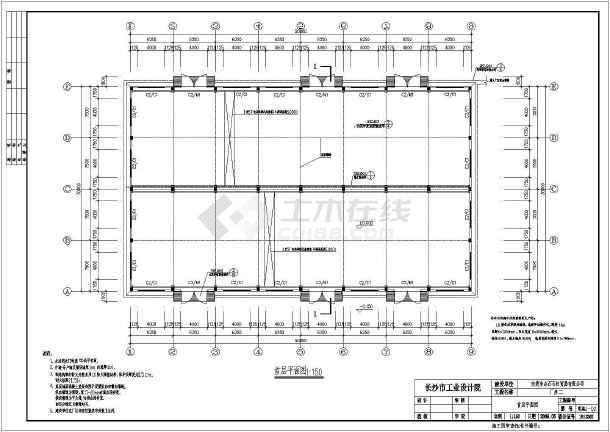 15m跨砼柱钢梁工业厂房结构设计施工图-图二