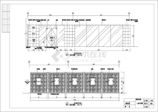 点击查看某地星级会所茶吧室内装修设计施工图第1张大图