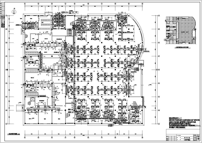 某大学三层学生食堂VRV空调通风施工图图片1