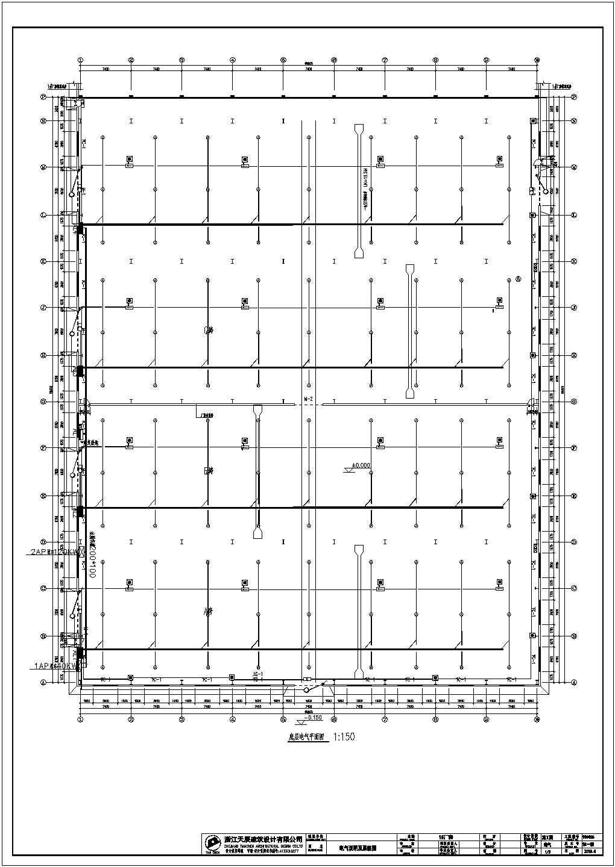 安徽省某一层钢结构厂房电气施工图图片2