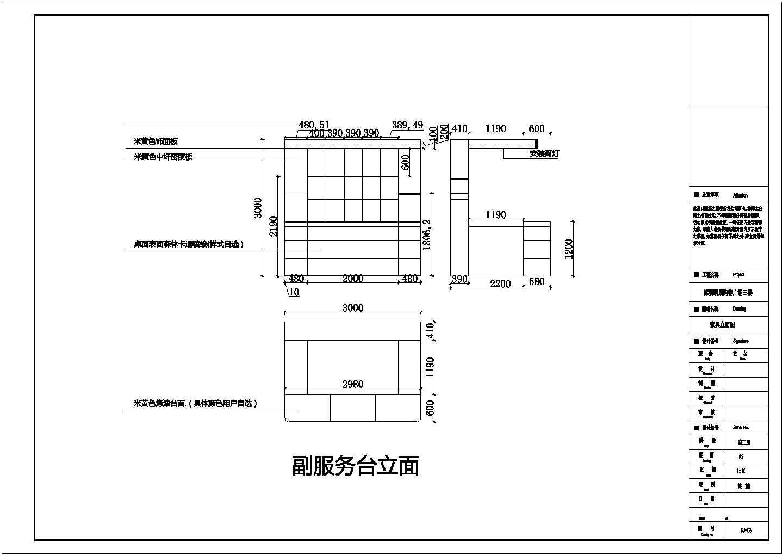森林主题儿童游乐场室内设计CAD图纸图片1