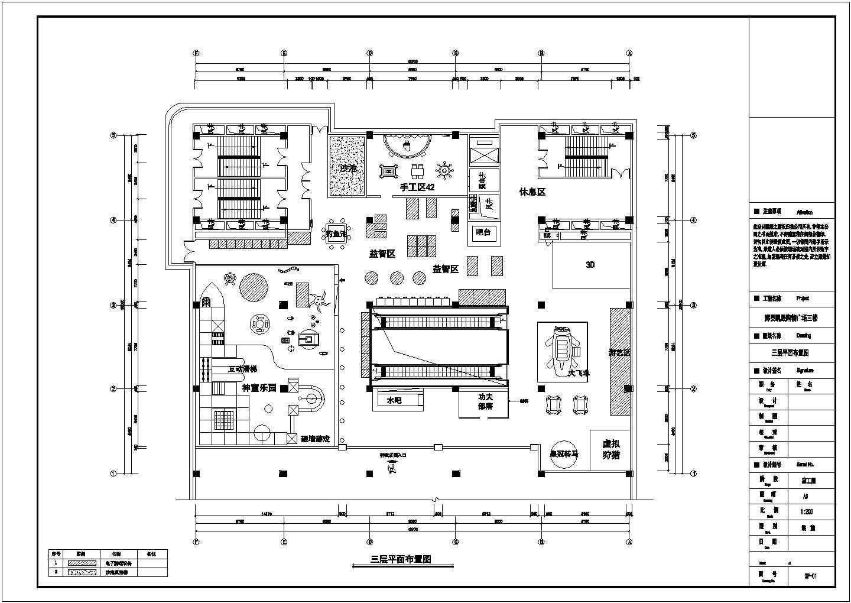 森林主题儿童游乐场室内设计CAD图纸图片3