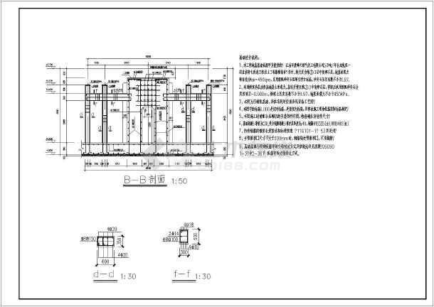 空气、天然气、氮氢气联合压缩机基础图-图1