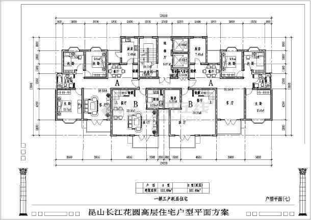 某高层户型平面建筑CAD方案图纸-图3