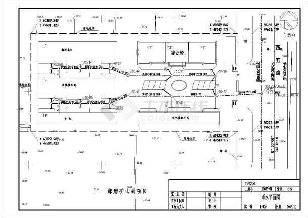 某小区综合管网设计带地形给排水设计图-图1
