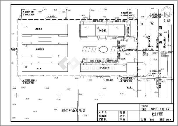 某小区综合管网设计带地形给排水设计图-图2