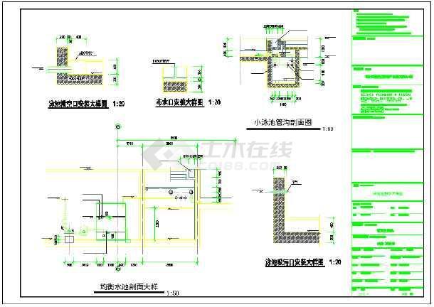 某泳池水处理系统设计施工图纸-图3