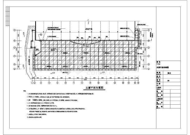 某工地半逆作法基坑支护设计施工图纸-图1
