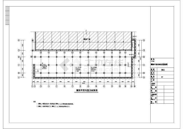 某工地半逆作法基坑支护设计施工图纸-图2