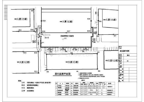某工地半逆作法基坑支护设计施工图纸-图3