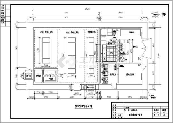 某工业废水处理施工工艺图(工艺部分套图)-图一