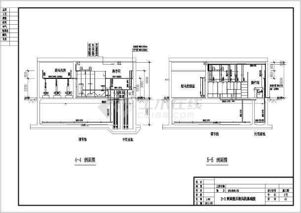 某工业废水处理施工工艺图(工艺部分套图)-图1