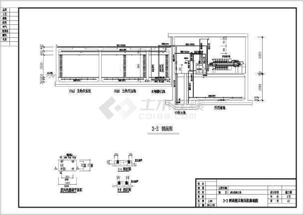 某工业废水处理施工工艺图(工艺部分套图)-图2