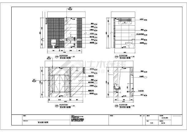 小卫生间装修设计节点详图(共2张)-图一