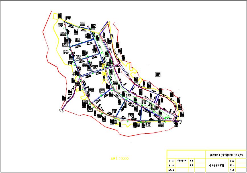 给水排水管网工程课程设计图纸图片1