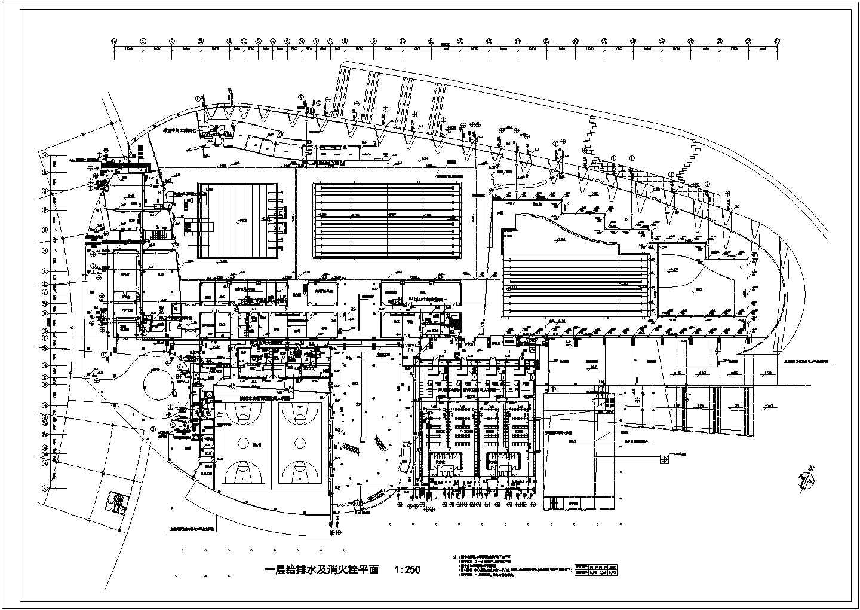 【浙江省】某城市给排水一层平面图纸图片1