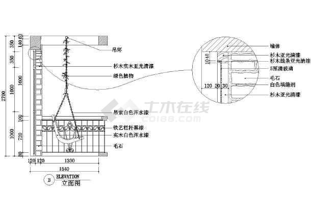 某室外阳台吊椅栏杆组合设计CAD详图-图1