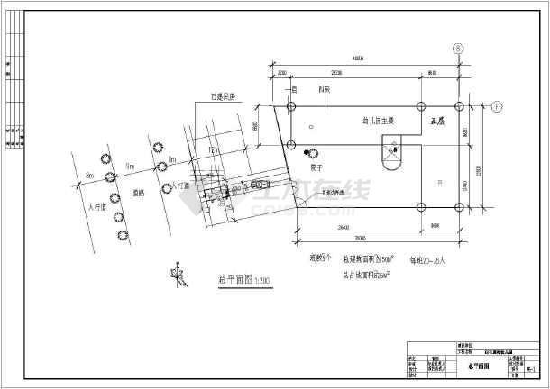 【安徽】某小型幼儿园电气设计图纸-图1