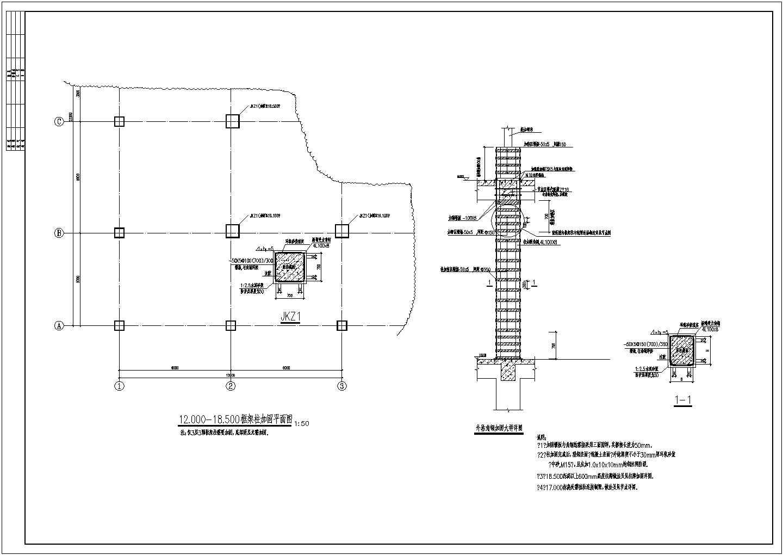 某钢结构厂房改造加固施工图图片2