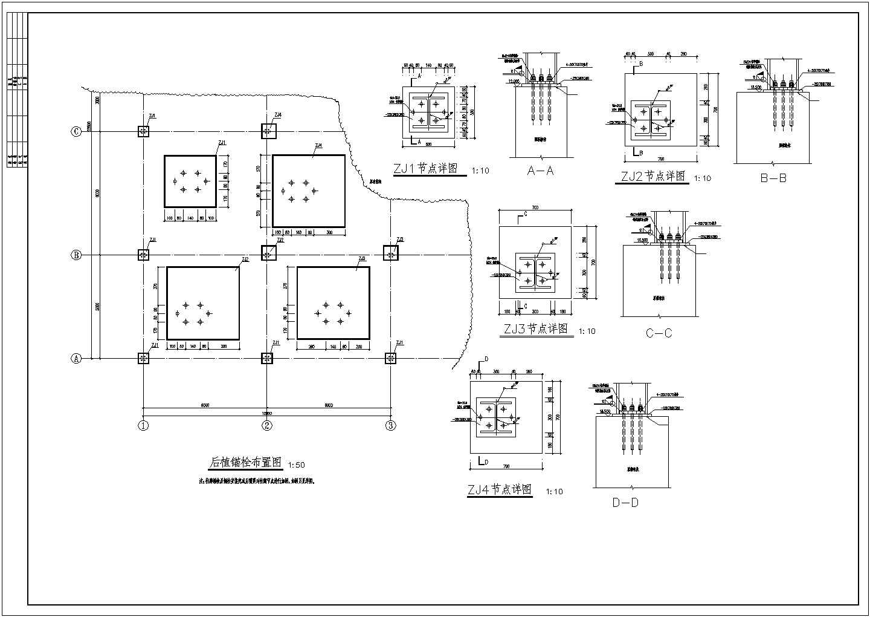 某钢结构厂房改造加固施工图图片3