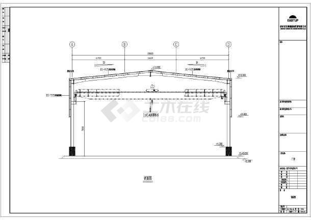 【上海】某石材有限公司方案四设计图纸-图3