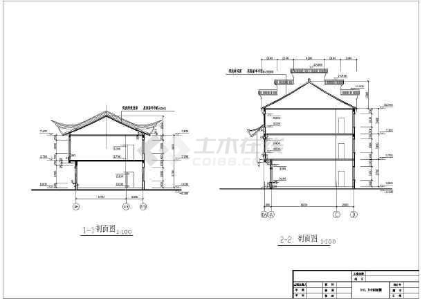 某地三层古代建筑商业建筑设计方案图纸 带基础图
