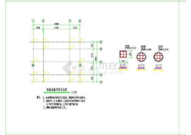 财神庙全套图纸(建筑加结构)-图1