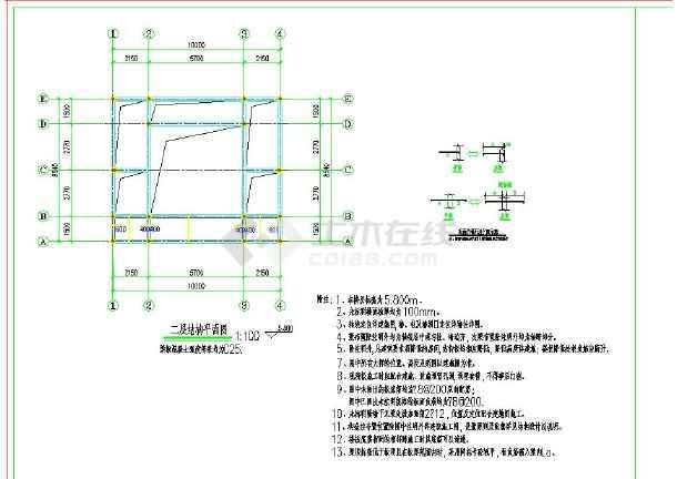 财神庙全套图纸(建筑加结构)-图3