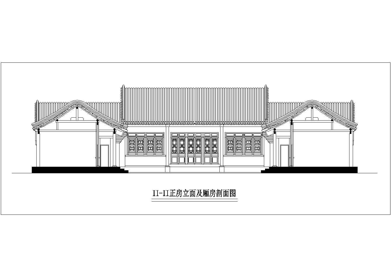 经典中国仿古建筑四合院住宅施工图(含鸟瞰图和透视图)图片1