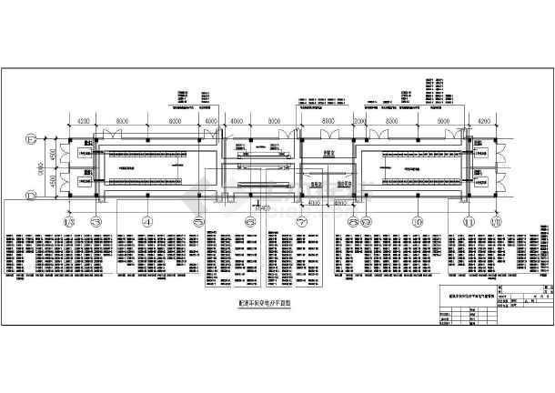 重钢环保搬迁工程配混车间变电所电气施工图-图一