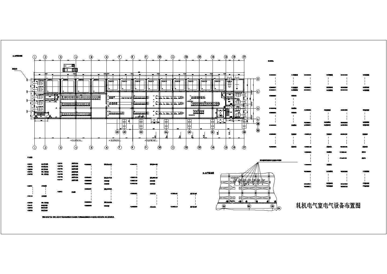 某地区工厂轧机电气室电气设备布置图图片1