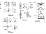 某地区住宅楼加电梯结构设计施工图图片3